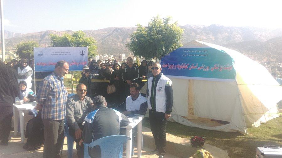 حضور رئیس هیئت پزشکی ورزشی استان کهگیلویه وبویراحمد در ایستگاه سلامت و انجام تست سلامت برای عموم مردم