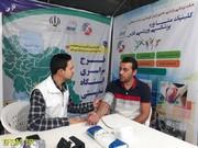 خدمات رایگان در ایستگاه تندرستی پزشکی ورزشی فارس ارائه گردید