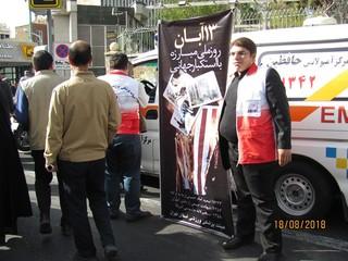 حضور پررنگ کارکنان هیأت پزشکی ورزشی استان تهران در راهپیمایی ۱۳ آبان