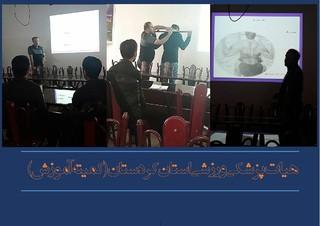 آموزش کردستان