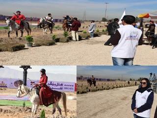 پوشش پزشکی مسابقات جهانی هنرهای رزم سواره 2018 شیراز