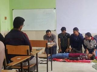 کارگاه آموزشی کمکهای اولیه