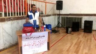 گزارش تصویری/پوشش پزشکی مسابقات زورخانهای در بوشهر