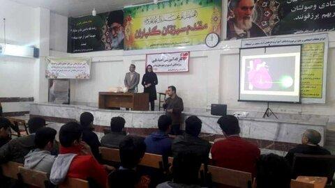 کارگاه اموزشی احیای قلبی در بوشهر