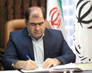 مدیرکل کرمانشاه