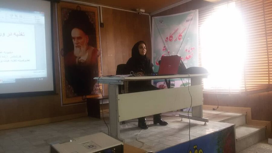 برگزاری کارگاه تغذیه ورزشی در شهر یاسوج