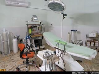 درمانگاه رازی - چهار محال وبختیاری