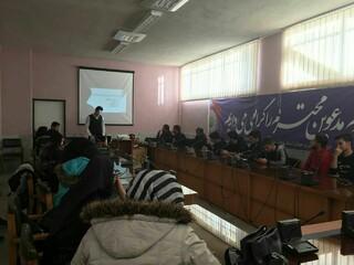 کارگاه روانشناسی در زنجان برگزار شد