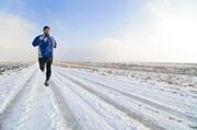 در هوای سرد هم می توان ورزش کرد