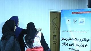 غربالگری سلامت بانوان شاغل در وزارت ورزش و جوانان توسط کادرپزشکی ورزشی
