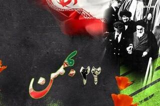 پیام تبریک رییس هیات بوشهر