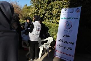 همایش پیاده روی بانوان در شیراز