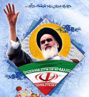 بیانیه رییس هیات بوشهر