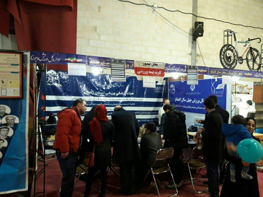 پایان نمایشگاه شکوه ۴۰ سالگی انقلاب اسلامی با حضور پر رنگ هیات پزشکی ورزشی زنجان