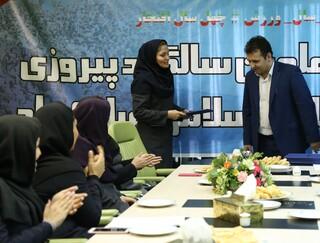 گرامیداشت سالگرد پیروزی انقلاب اسلامی در فدراسیون پزشکی ورزشی
