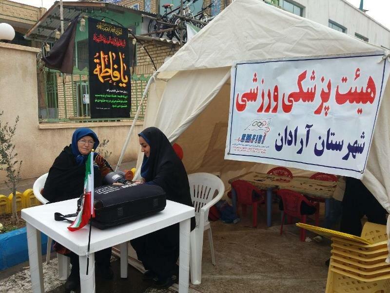 برپایی ایستگاه سلامت  در آرادان