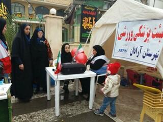 پوشش پزشکی راهپیمایی یوم الله 22 بهمن