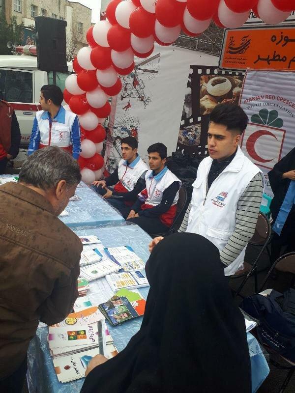 برپایی ایستگاه سلامت در یوم الله ۲۲ بهمن