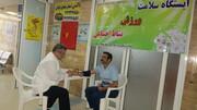 برپایی ایستگاه سلامت در استان چهارمحال وبختیاری