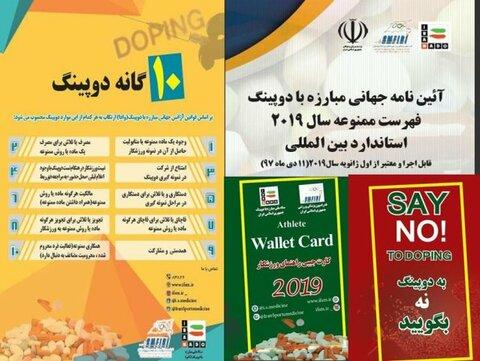 Translating and publishing WADA 2019 prohibited list  in the Islamic Republic of Iran