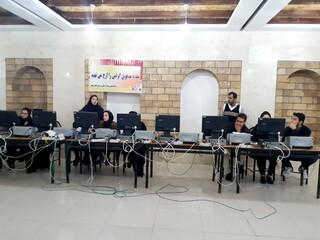 برگزاری کارگاه بازآموزی صدرو آنلاین کارت در بوشهر