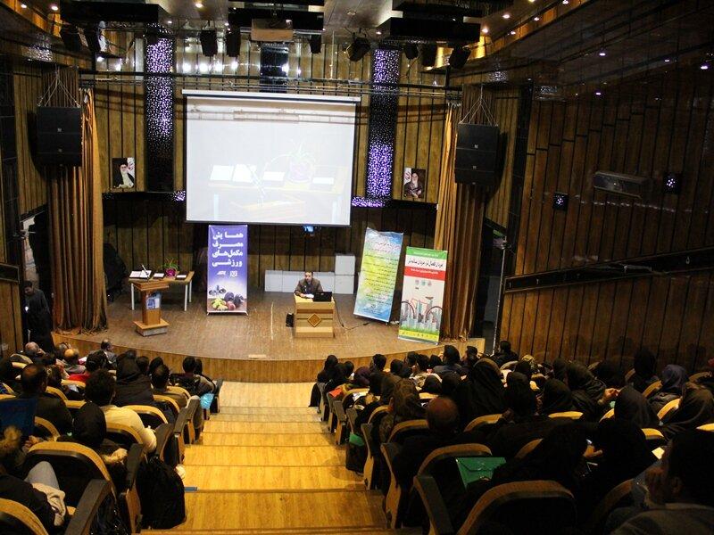 همایش مصرف صحیح مکمل های ورزشی در قزوین برگزار شد