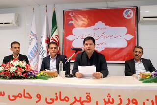نشست خبری ریاست هیات پزشکی ورزشی استان فارس