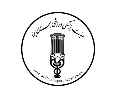 ارسال کمک و همدلی هیات پزشکی ورزشی یزد با سیل زدگان