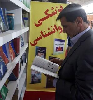 بازدید رئیس فدراسیون پزشکی ورزشی از سی و دومین نمایشگاه بین المللی کتاب تهران