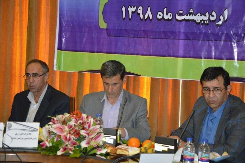 مجمع عمومی هیات پزشکی ورزشی استان تهران