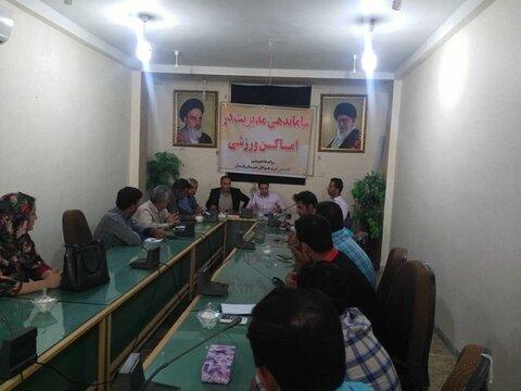 بازدید از شهرستان پارسیان