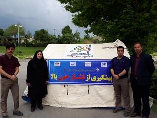 گزارش تصویری/ ایستگاه رایگان سلامت هیات پزشکی ورزشی استان مرکزی(1)