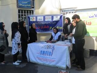 اجرای طرح سراسری ترویج ورزش برای پیشگیری از فشار خون بالا در استان چهار محال وبختیاری