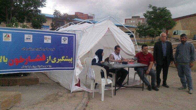 اجرای طرح سراسری ((ترویج ورزش برای پیشگیری از فشار خون بالا)) در خراسان شمالی