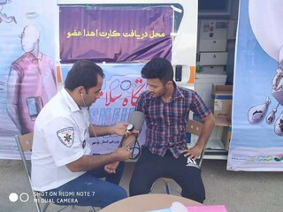 گزارش تصویری/ از برپایی ایستگاه سلامت در سراسر استان، (کنگان. دشتستان. تنگستان. جم. شهرستان دشتی. شهرستان دیر. بوشهر. شهرستان گناوه)