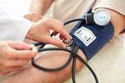 راهکارهای پیشگیری از فشار خون