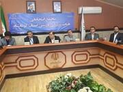 برگزار ی مجمع انتخاباتی هیأت پزشکی ورزشی استان کرمانشاه