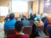اعلام نتایج آزمون نهایی دوره آموزشی ماساژ ورزشی( استان البرز)