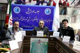 جلسه هم اندیشی روسای هیات های پزشکی ورزشی شهرستان های مازندران