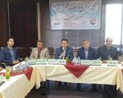 مجمع عمومی هیات پزشکی ورزشی اصفهان