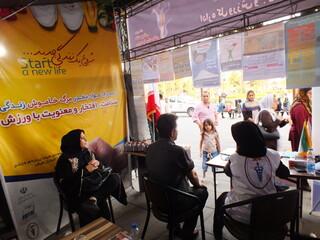 حضور هیات پزشکی در نمایشگاه مبارزه با مواد مخدر