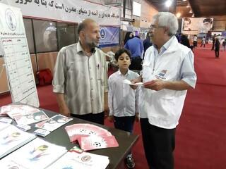 غرفه هیات پزشکی ورزشی یزد در نمایشگاه دوچرخه و هوای پاک بر پا شد