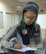 تشکیل پرونده سلامت برای تیم نوجوانان دختران تکواندو