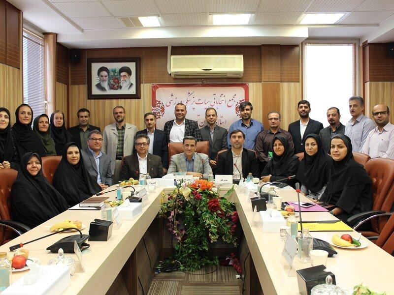 مجمع انتخابات رئیس هیأت پزشکی قزوین