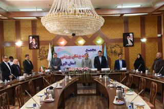 مجمع هیات پزشکی ورزشی استان البرز