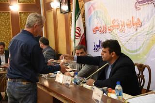 گزارش تصویری / مجمع هیات پزشکی ورزشی استان البرز