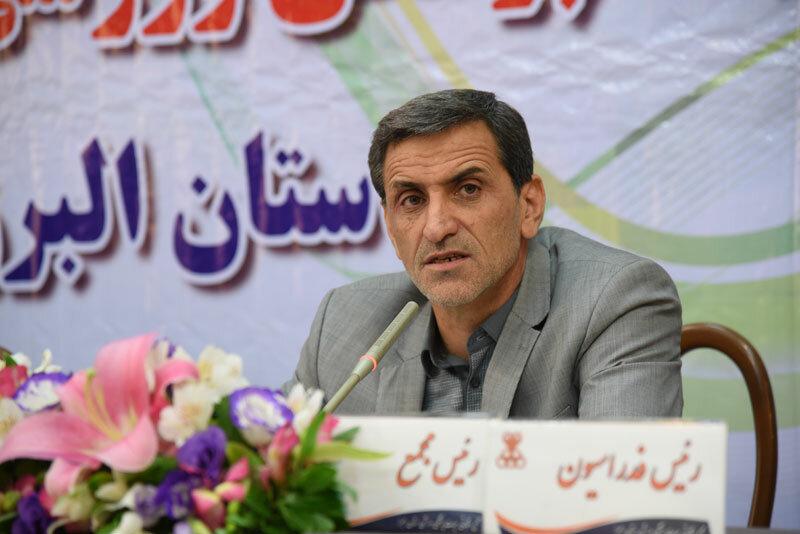 مجمع انتخابات هیات پزشکی ورزشی استان البرز