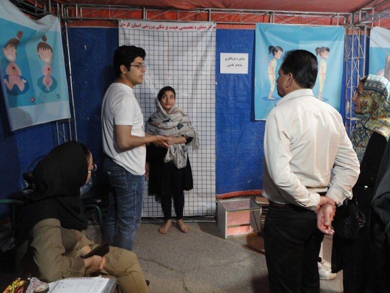 غرفه هیأت پزشکی ورزشی استان کرمان در نمایشگاه کودک