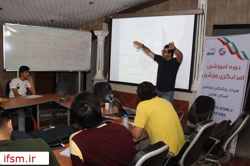 برگزاری دوره آموزشی امدادگری ورزشی در شیراز