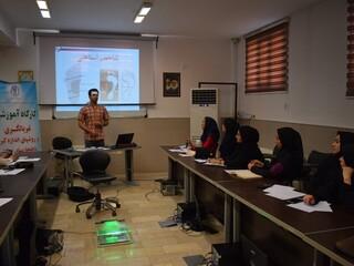 کارگاه آموزشی غربالگری و روشهای اندازه گیری ناهنجاریهای اسکلتی